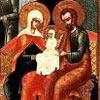 Святые праведные Иоаким и Анна, мать Пресвятой Богородицы Девы Марии, успение праведной Анны