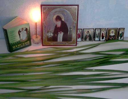 Праздник Троица картинки