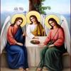 Поздравление с троицей