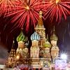 Поздравления с днем России смс, короткие стихи ко дню России, поздравление с праздником