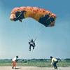 Поздравления парашютистам